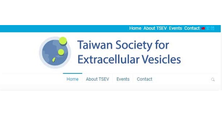 TSEV@ TAIWAN IN JAN 2019